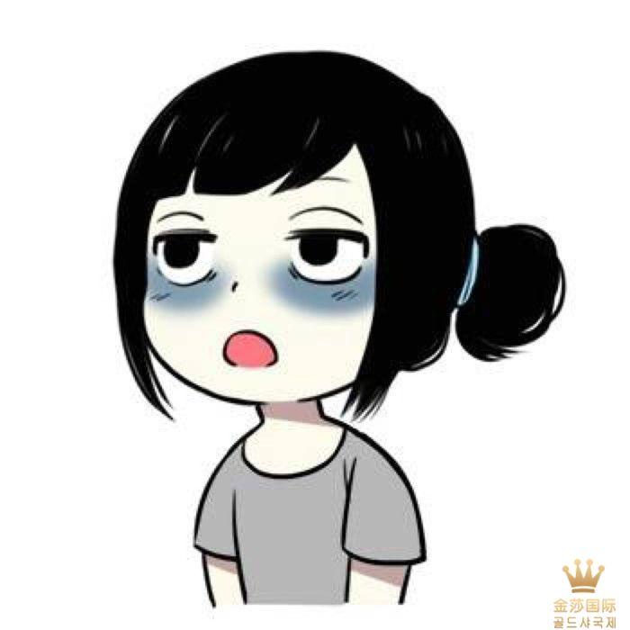 达人支招去除黑眼圈方法,北京美容