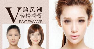 震惊!金莎的瘦脸效果竟然能替代瘦脸针